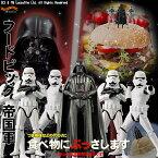 STAR WARS / スター・ウォーズ フードピックセット 帝国軍 スターウォーズ STARWARS