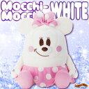 冬の特別バージョン★ ディズニー Mocchi-Mocchi- ( もっちぃもっちぃ ) ぬいぐるみ M ミニーマウス ホワイト
