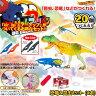 3D ドリームアーツペン 恐竜&昆虫セット (4本ペン) +空中に絵が描ける?! Air Up ( エアーアップ )のお得なセット!
