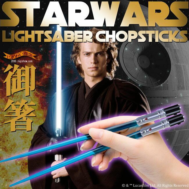 Long-awaited No. 3 bullets ★ Star-Wars lightsaber chopstick-episode 3-chopsticks