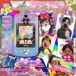 ディズニーキャラクターズMagicalMePodパープル&ブルー