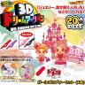 3D ドリームアーツペン ガールズデザインセット ( 4本ペン )