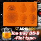 スターウォーズ / STAR WARS SWシリコントレー ( BB-8 -Flat type- アイストレーBB−8 ) STARWARS