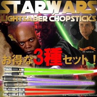 The second 2 long-awaited ★ Star Wars light saver chop stick - episode ...