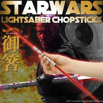 Long-awaited No. 2 elastic ★ Star-Wars lightsaber chopstick-episode 2-
