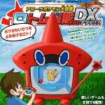 ロトム図鑑DX(nintendo3DSソフトポケットモンスターウルトラサンとウルトラムーンに反応)