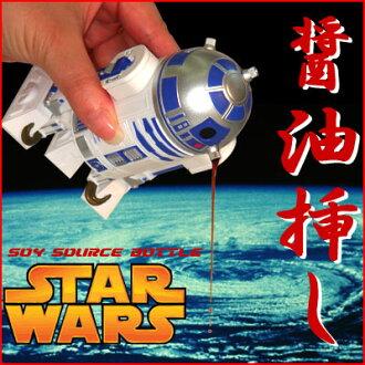 SOYSAUCE BOTTLE ★ r2d2 R2-D2 figure soy cuttings ( SWBOTTLE-01 )