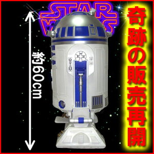 【販売中】送料タダです!激安&おまけ付!R2-D2ゴミ箱☆〔クローンウォーズパッケージ〕【ネッ...