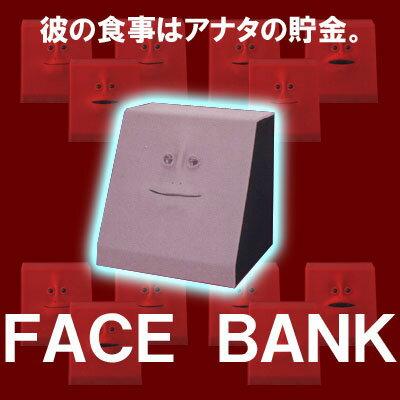 彼はお金が主食です・・・キモカワ系貯金箱フェイスバンク(グレー)