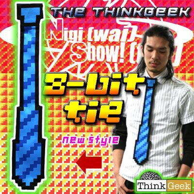 【ThinkGeekの8ビットワールドへようこそ★独占輸入】TheThinkGeek8-bitTie〜Geekに夢を♪8ビットネクタイ〜
