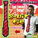 【販売中】★【ポイント2倍!】〔在庫アリ!〕 The ThinkGeek 8-bit Tie 〜 Geek に夢を♪ 8ビ...
