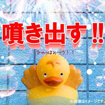 光る★ガーグァ〜っと歌う♪さらに怒涛の噴水シャワー!光ってお歌なふんすいアヒルちゃん(黄色あひる)