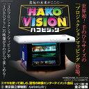 【販売中/送料380円】「 3D プロジェクションマッピング 」や「 3D ホログラム 」といった映像...