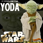 スターウォーズ STAR WARS リアルサイズ ぬいぐるみ ヨーダ Yoda が 1/1スケール 等身大 ヌイグルミ になった STARWARS