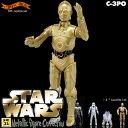 スターウォーズ STAR WARS メタコレ C-3PO STARWARS