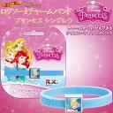 Disney ディズニー ROXO ロクソー プリンセス 1チャームバンド シンデレラ
