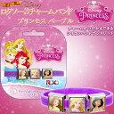 Disney ディズニー ROXO ロクソー プリンセス 3チャームバンド パープル