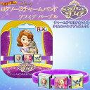 Disney ディズニー ROXO ロクソー ソフィア 3チャームバンド (パープル)