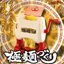 【送料無料】NHKおはよう日本で紹介!本格 製麺機 で ラーメン がお店の味に大変身! 細麺 太麺...