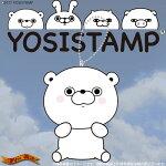 YOSISTAMP(ヨッシースタンプ)ぴたぬいくま100%