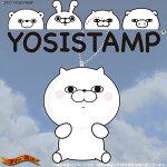 YOSISTAMP(ヨッシースタンプ)ぴたぬいぬこ100%