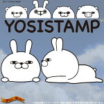 YOSISTAMP(ヨッシースタンプ)おてのりおもちクッションうさぎ100%
