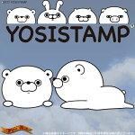 YOSISTAMP(ヨッシースタンプ)おてのりおもちクッションくま100%