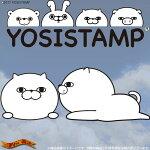YOSISTAMP(ヨッシースタンプ)おてのりおもちクッションぬこ100%