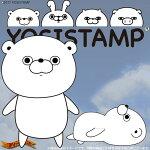 YOSISTAMP(ヨッシースタンプ)おもちクッションくま100%