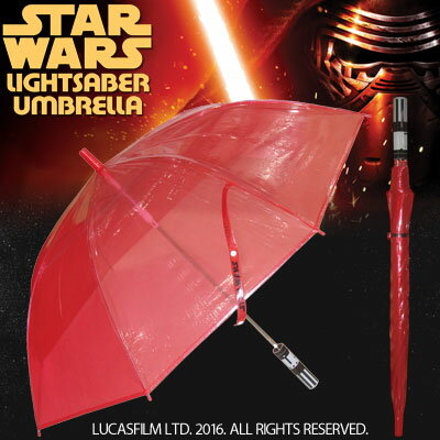Soaking wet man and woman's essential STAR WARS ★ Star Wars lightsaber umbrella (Darth Vader red)