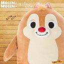 ディズニー Mocchi-Mocchi- ( もっちぃもっちぃ ) ぬいぐるみ M デール