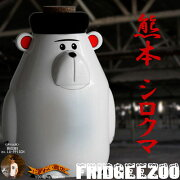 フリッジィズー シロクマ Fridgeezoo レピッシュ フリッジーズー フリッジィーズー フリッジィズ