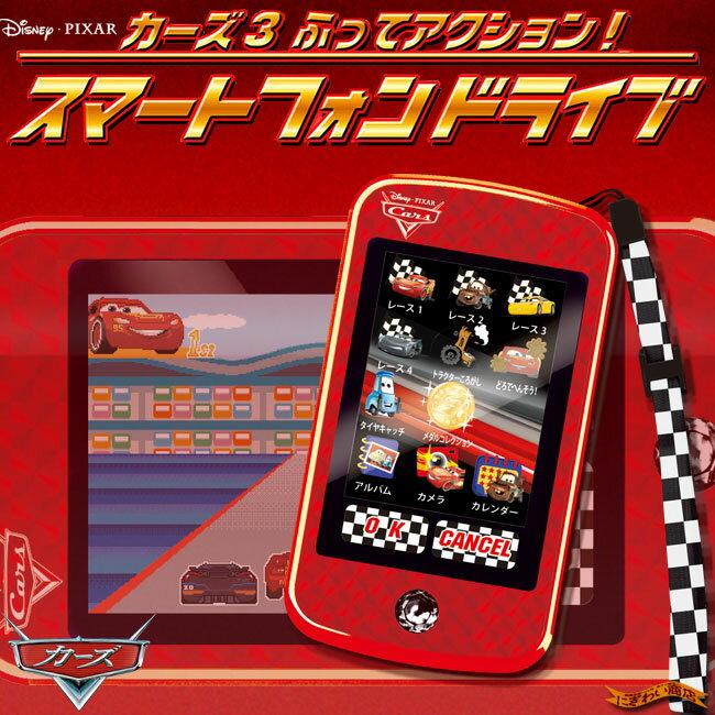 Cars smartphone01