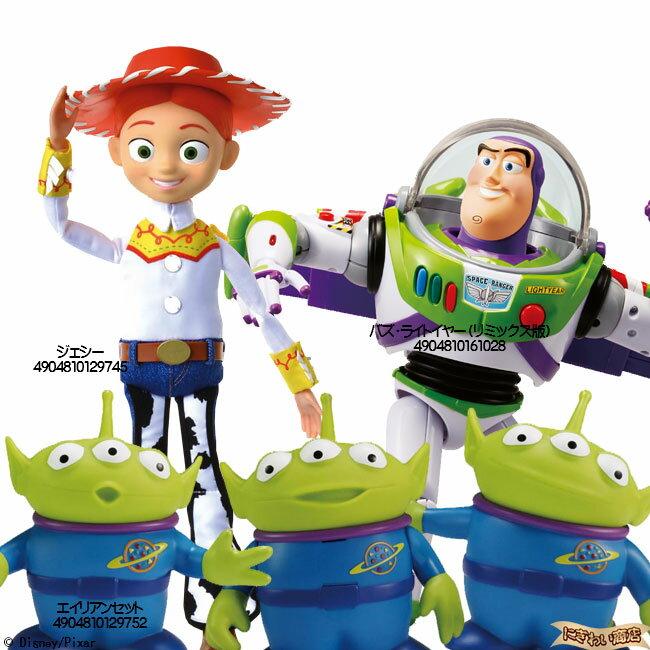コレクション, フィギュア  () ( Disney Pixer Toy Story )