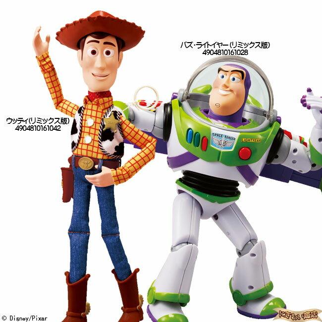 【お得なセット】ディズニー リアルサイズトーキングフィギュア バズ・ライトイヤー (リミックス版)/ ウッディ (リミックス版) セット ( トイストーリー / Disney Pixer Toy Story )