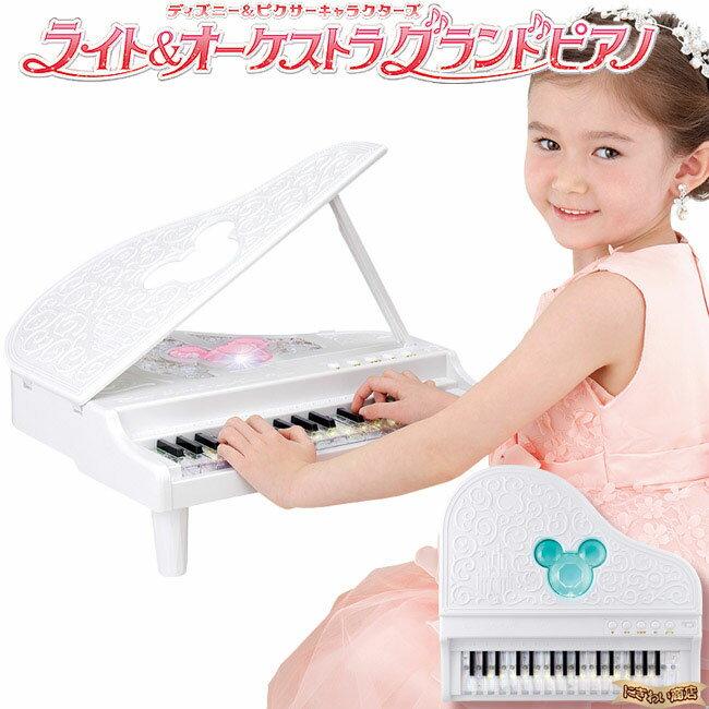 楽器玩具, ピアノ・キーボード