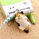 【携帯ストラップ】【送料380円】[購入から1〜2週間で入荷] でぶ猫ビーズ携帯ストラップ三毛(01) 【 誕生日 プレゼントに】【RCP】