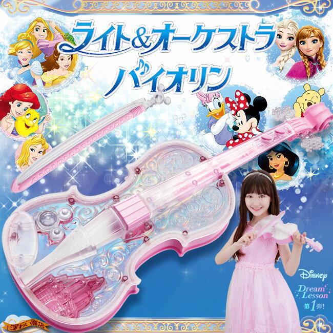 ディズニー/Disney ライト&オーケストラ バイオリン ピンク