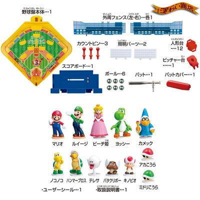 【野球盤誕生60周年】スーパーマリオ野球盤(3Dエーススタンダード)