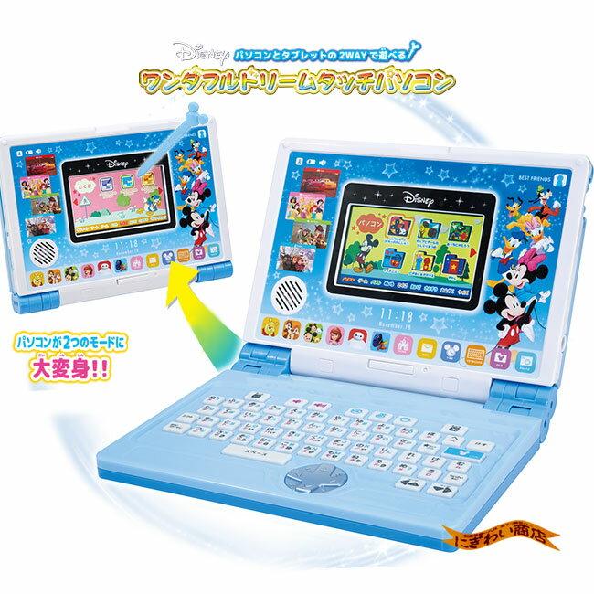 ディズニー&ディズニー/ピクサーキャラクターズ パソコンとタブレットの2WAYで遊べる!ワンダフルドリームタッチパソコン