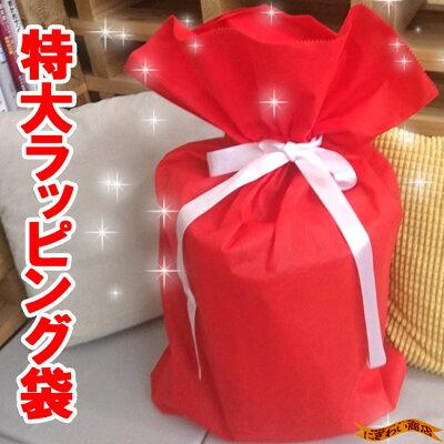 特大ラッピング袋(不織布/赤)