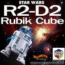 スターウォーズ STAR WARS フォースの覚醒 ルービックキューブ STAR WARS R2-D2 r2d2