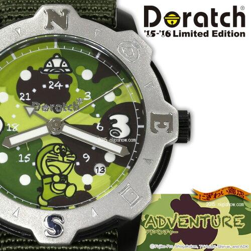 ドラッチ '15-'16 リミテッドエディション Adventure