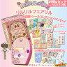 リルリルフェアリル フェアリルカメラ パールピンク + フェアリル大図鑑 + フェアリルシールコレクション vol.2 (BOX) セット
