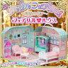 リルリルフェアリル 〜妖精のドア〜 リトルフェアリルの フェアリルハウス 〜おしゃれな家具付き〜