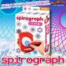 スピログラフ トラベル
