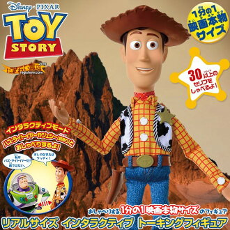 [reservation: About the end of November] Toy Story toe King action-figure (Woody)