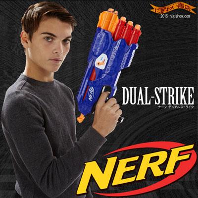 NERF ナーフ N-ストライクエリート デュアルストライク (DUAL-STRIKE)