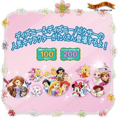 【オマケ付!】ディズニー&ディズニー/ピクサーキャラクターズできた!がいっぱいドリームトイパッド+ACアダプターType5セット