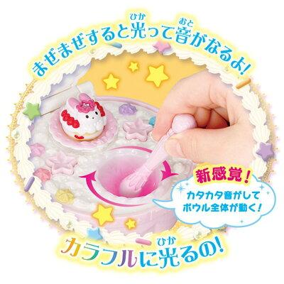 キラキラ☆プリキュアアラモードまぜまぜ変身!スイーツパクトDX